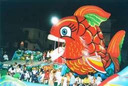 Pesce Rosso gonfiabile : apertura della bocca